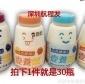 �_�骋拣B果味乳酸菌 益生菌牛奶�品 4款口味 30瓶*150ml1箱